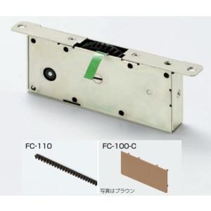 アトムリビンテックHRシステムクローザーユニット、FC-100-30左閉じタイプです。  ※左右勝手...