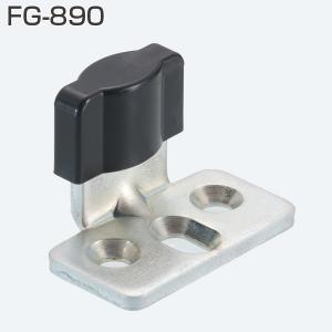 ATOMアトムリビンテック連動引戸金具 FG-800シリーズ FG-890(床付けガイド)です。  ...