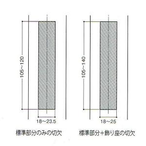 WEST ウエスト 324-S1805-BT 塗装ブロンズ(朝日工業Kシリーズ KH-AB 万能型引違戸錠)ウエスト324BT(ウエストCL770)|kyoto-e-jiro|03