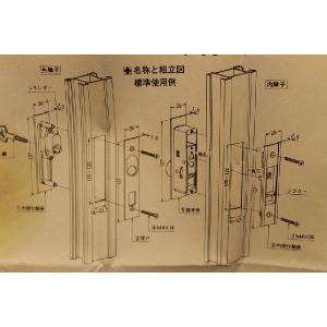 WEST ウエスト 324-S1805-BT 塗装ブロンズ(朝日工業Kシリーズ KH-AB 万能型引違戸錠)ウエスト324BT(ウエストCL770)|kyoto-e-jiro|04