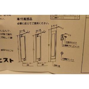 WEST ウエスト 324-S1805-BT 塗装ブロンズ(朝日工業Kシリーズ KH-AB 万能型引違戸錠)ウエスト324BT(ウエストCL770)|kyoto-e-jiro|05