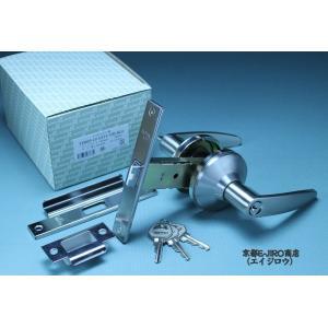 ALPHA アルファ 33M05-LV-US15-100-ALU (ミリオンロック取替錠レバーハンドルタイプ・バックセット100mm) ドアノブからレバーハンドルに取替可能