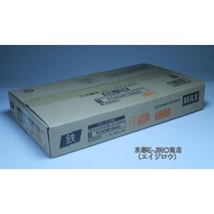 MAX マックスN釘65mm FC65W1(N65)250本×10巻 マックス純正N65(JIS適合品N65)|kyoto-e-jiro