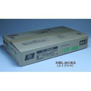MAX マックスN釘75mm FC75W4(N75)200本×10巻 マックス純正N75(JIS適合...