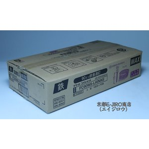 MAX マックスN釘90mm FC90W8-LH(N90)120本×10巻 マックス純正N90(JI...