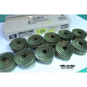 MAX マックスCN釘 FC65W3(CN65) 200本×10巻 マックス純正CN65(JIS適合品CN65)|kyoto-e-jiro|02
