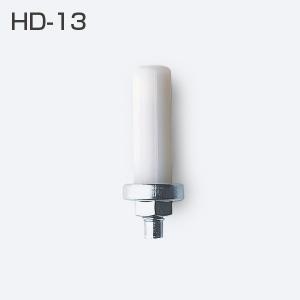 アトムリビンテック折戸金具HDシステムの下部ピボットHD-13です。  レールに付けたHD-11やH...