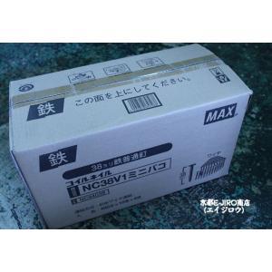 MAX マックスロール釘38mm NC38V1ミニバコ 400本×10巻×4箱 大箱(ワイヤ連結・ス...