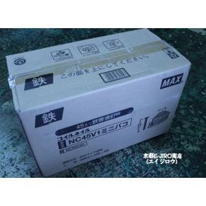 MAX マックスロール釘45mm NC45V1ミニバコ 400本×10巻×4箱 大箱(ワイヤ連結・ス...