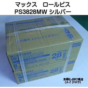 MAX マックスロールビス28mm PS3828MWシルバー 1梱包100本×20巻×2箱 マックス...