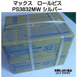MAX マックスロールビス32mm PS3832MWシルバー 1梱包100本×20巻×2箱 マックス...