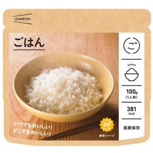 杉田エース IZAMESHI イザメシ ごはん(長期保存食/5年保存/ごはん)|kyoto-e-jiro