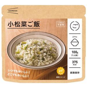 杉田エース IZAMESHI イザメシ 小松菜ご飯(長期保存食/5年保存/小松菜ごはん)|kyoto-e-jiro