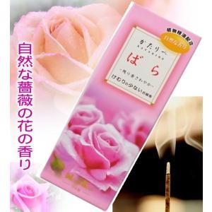 お線香 かたりべ 薔薇|kyoto-flower