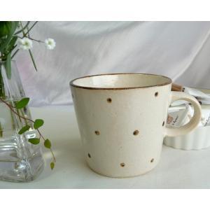 おいしく飲めるマグカップ 優れもの がぶ飲みサイズ|kyoto-flower
