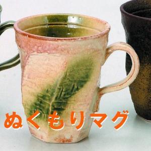 お花とセットに出来る ぬくもりマグ フリーカップ 美濃焼|kyoto-flower