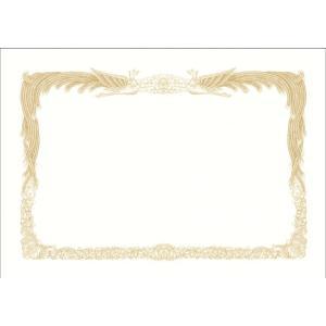 50枚×@38円  賞状用紙(A4レーザープリンター用) 縦書き・横書き ホワイト