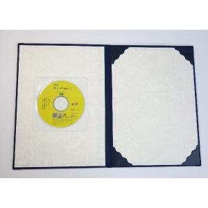 CD収納ケース×1 (※貼付はセルフサービスとなります。※)|kyoto-marutaya