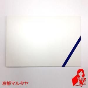 A3 ホワイト(柄入り) 塩ビレザー表紙 50枚収納用 賞状ファイル 通知簿 図画 半紙 保管 収納|kyoto-marutaya