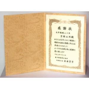 A5用【青紙表紙】1枚収納用 証書ファイル 賞状ホルダー|kyoto-marutaya|02