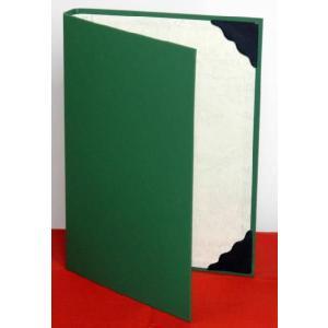 B4用 (緑色グレースシープ表紙/折れ筋の付かないタイプ)外〃コーナ4 背付|kyoto-marutaya