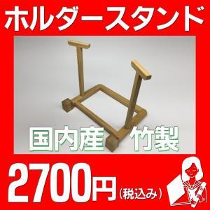 賞状ホルダー立て 額縁立て 竹製 スタンド|kyoto-marutaya