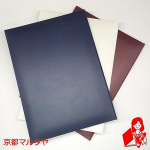 A4orB5用 羊皮プレミアム塩ビレザー表紙 1枚収納用 パット有 証書ホルダー(3色からご選択下さい)賞状ファイル 結婚証明書入れ|kyoto-marutaya