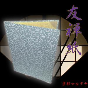 【水色桜柄 友禅紙表紙】内張り紙 2枚収納用 パット無 賞状ファイル 証書ホルダー|kyoto-marutaya