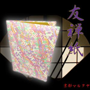 【桃色 友禅紙表紙】内張り金布 1枚収納用 パット有 賞状ファイル 証書ホルダー|kyoto-marutaya