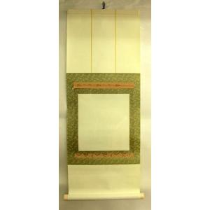 1本×500円 掛け軸 色紙用 5本セット 1本ずつ箱入 kyoto-marutaya