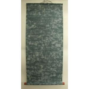 1本×300円 仮巻 半紙用 雲花 5本セット 壁掛け|kyoto-marutaya