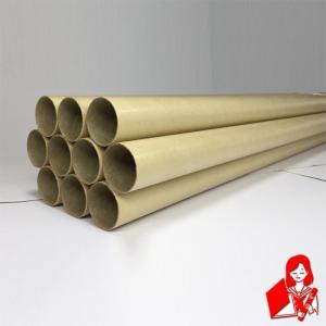 10本×@144円 生地保管用紙筒 内径38mm×1200mm 紙芯 丸筒 紙管  |kyoto-marutaya