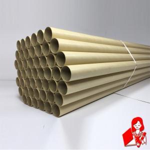 50本×@142円 生地保管用紙筒 内径38mm×1200mm 紙芯 丸筒 紙管  |kyoto-marutaya