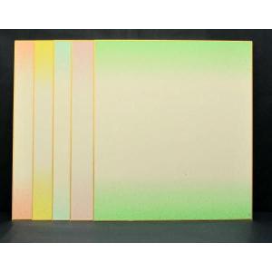 大色紙 ボカシ砂子入 5色 10枚セット 1枚ずつポリ袋入|kyoto-marutaya