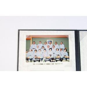 4枚×@10円 写真収納用半透明コーナー(小) (※貼付はセルフサービスとなります。※)|kyoto-marutaya