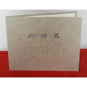 写真台紙 葬儀用集合写真(紙製) 両面  中抜きの形(ヨコ)|kyoto-marutaya