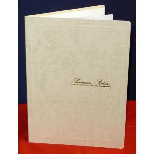 写真台紙(紙製) A5用 片面 クリーム 中抜きの形2種類から選択(タテ白) kyoto-marutaya