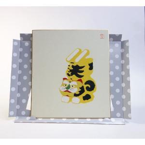 【A4用 スタンド収納箱】立てて、飾って、しまえ〜る! 水玉 グレー kyoto-marutaya 04