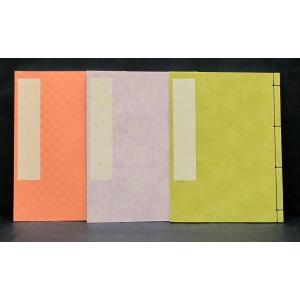 和本帳 芳名録 7行罫 36ページ 3色から選択 和本 和綴本 和とじ本 ゲストブック 芳名帳|kyoto-marutaya