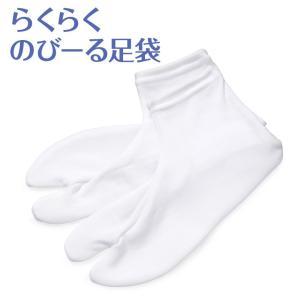 足袋 ストレッチ コハゼ無 男女兼用 日本製 のびる 伸びる 靴下タイプ(こはぜなし ソックス) 開封後の返品・交換不可 ネコポス便可|kyoto-miyabi