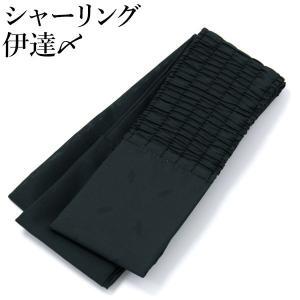 伊達〆 伸びる シャーリング 洗える ポリエステル 黒 喪服用 着付小物 伊達締 ネコポス便可|kyoto-miyabi