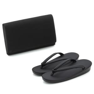 喪服用 婦人 草履バッグセット|kyoto-miyabi