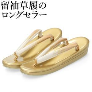 草履 留袖用 ゴールド 金彩 kyoto-miyabi