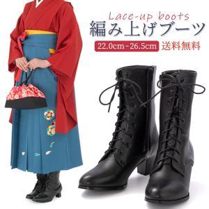 ソフトレザー編上ブーツ 卒業式 袴用 袴 ブーツ 編み上げ 黒 中国製 22-26.5cm 送料無料|kyoto-miyabi
