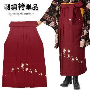 送料無料 大人女子袴 袴単品 エンジ 前後刺繍 八重桜 卒業式|kyoto-miyabi