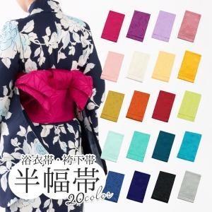 日本の伝統柄「七宝つなぎ」が、こんなにクールで素敵な色になりました。 キラッとした発色が浴衣や袴のコ...