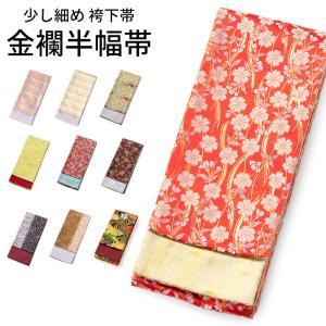 華やかな桜柄の袴下帯です。リバーシブルでご使用いただけます。 卒業式やお稽古などの袴姿に、少し他と差...