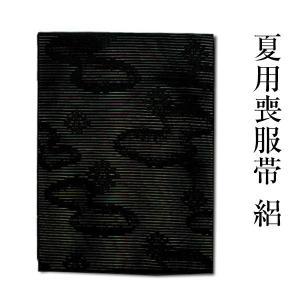 選べるサイズ 夏用喪服帯 絽 送料無料|kyoto-miyabi