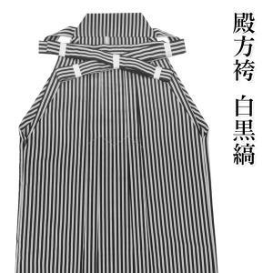 選べる9サイズ 男物袴 白黒縞 行灯型  殿方 メンズ 紳士 仙台平 送料無料|kyoto-miyabi