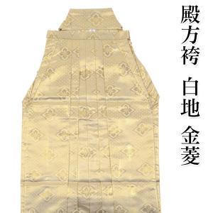 選べる4サイズ 成人式 男物袴 白地 金菱 行灯型  殿方 メンズ 紳士 送料無料|kyoto-miyabi